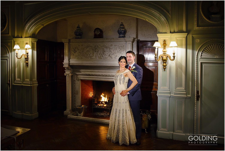 Neesha and Chris – Thornton Manor Wedding