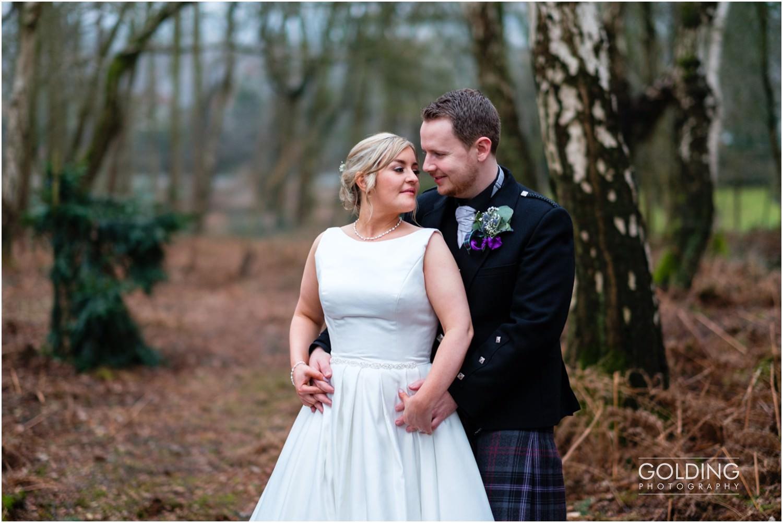 Nia and Ian – Abbeywood Estate Wedding