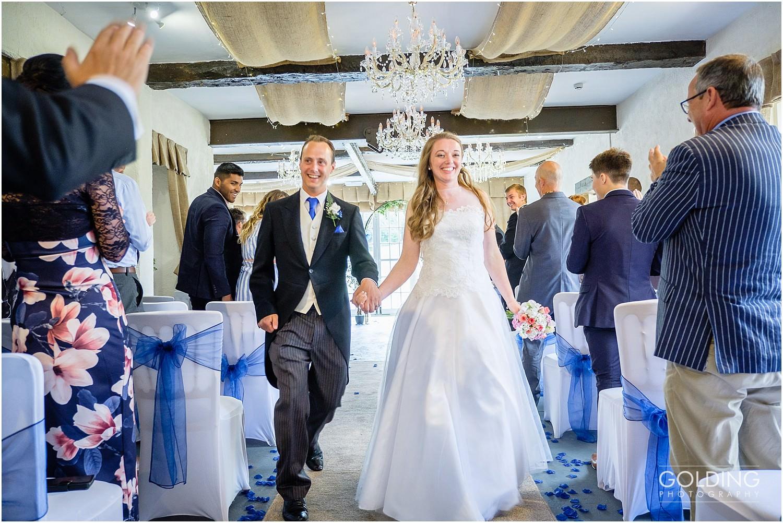 Rebecca and Daniel - skipping down the aisle